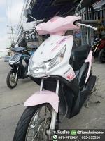 ICON ปี51 สีชมพูมุ้งมิ้ง เครื่องดี สภาพพร้อมใช้งาน ขับขี่ง่าย ราคา 15,000