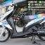 CLICK ปี50 สภาพดี สีสวย ขับขี่เยี่ยม เครื่องดี ราคา 16,500 thumbnail 4