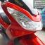 NEW PCX150 ปี58 สีแดงสวยจี๊ด เครื่องเดิมๆ ใช้น้อย สีสดใส ขับขี่ดี ราคา 63,500 thumbnail 12