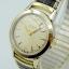 นาฬิกาเก่า MOVADO ออโตเมติก thumbnail 3
