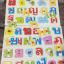 จิ๊กซอร์หมุด ภาษาไทย ก-ฮ thumbnail 1