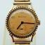 นาฬิกาเก่า BULOVA ไขลานสองเข็มครึ่ง พร้อมกล่อง thumbnail 2