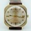 นาฬิกาเก่า LORD ELGIN ออโตเมติก thumbnail 1