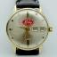 นาฬิกาเก่า HELBROS ออโตเมติก thumbnail 1