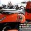 SCOOPY-I S12 วิ่ง7พันโล รถ10เดือน สวยจี๊ด โดนใจ เครื่องแน่นเวอร์ ราคา 36,000 thumbnail 15