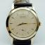 นาฬิกาเก่า GRUEN ไขลานสองเข็มครึ่ง thumbnail 1