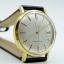 นาฬิกาเก่า TISSOT ไขลาน thumbnail 2