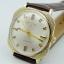 นาฬิกาเก่า LORD ELGIN ออโตเมติก thumbnail 12