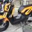 ZOOMER-X ปี57 สีส้มสวยใส เครื่องเดิมดี ระบบหัวฉีด ขับขี่เยี่ยม ราคา 28,500 thumbnail 5