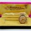 นาฬิกาเก่า BULOVA ไขลานสองเข็มครึ่ง พร้อมกล่อง thumbnail 1