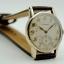 นาฬิกาเก่า LYCEUM ไขลานสองเข็มครึ่ง thumbnail 10
