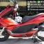 PCX150 ปี56 สีแดงสวยสด เครื่องเดิมดี ขับขี่เยี่ยม ราคา 49,000 thumbnail 4