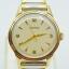 นาฬิกาเก่า MOVADO ออโตเมติกครึ่งรอบ thumbnail 1