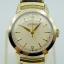 นาฬิกาเก่า MOVADO ออโตเมติก thumbnail 12