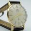 นาฬิกาเก่า WALTHAM ไขลานสองเข็มครึ่ง thumbnail 2