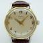 นาฬิกาเก่า WYLER ไขลาน thumbnail 1