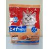 Cat'n Joy รสแซลมอน Exp.05/19 สำหรับแมวโต 1.2 kg.