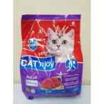 Cat'n Joy รสทูน่า Exp.05/19 สำหรับแมวโต 1.2 kg.