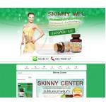 www.skinny-center.com