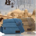 พรีออเดอร์!!! fashion กระเป๋าสะพาย รุ่น 050016