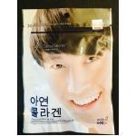 คอลลาเจนผู้ชาย Seoul Secret For Men (โซลซีเครทผู้ชาย) 1 ซอง
