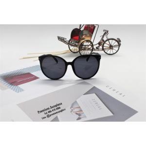 แว่นกันแดด/แว่นตาแฟชั่น SRD027