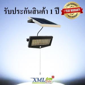 ไฟสปอตไลท์โซล่าเซลล์ รุ่น Super Premium 1,000 lumens (เเสง : ขาว)