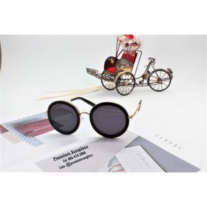 แว่นกันแดด/แว่นตาแฟชั่น SRD087
