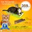 Cat Scratcher แผ่นฝนเล็บแมว+แคปนิปผง thumbnail 2
