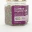 Certified Organic Catnip Powder แคทนิปผง 11g thumbnail 2