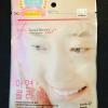 โซลซีเครทพลัส (Seoul Secret Collagen Plus With Zinc)