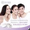viv skin mask (วิฟสกิน มาร์ค ครีมจุ๋ย วรัทยา)