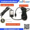 สายต่อไฟตรง GPS 2A หัว MINI USB หัวตรง