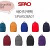 พรีออเดอร์!!! SPAO กระเป๋าเป้สไตล์เกาหลี รุ่น SPAK538A01