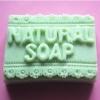 พิมพ์ซิลิโคน พิมพ์สบู่ รูป Natural Soap (น้ำหนักสบู่ : 80 ± 5G)