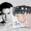 Seoul Secret For Men คอลลาเจนสำหรับผู้ชาย