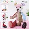 ชุดคิทตุ๊กตาหมีเล็ก