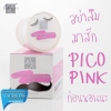 Pico OK Pico Pink Tourmaline Mask 30 ml. พิโกะ พิงค์ ทัวร์มารีน มาส์ค – ผิวขาว อมชมพู สุขภาพดี