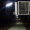 ชุดไฟหลอดยาวโซล่าเซลล์ 45 Watt Monocrystalline (แสง ขาว)