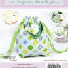 Origami Pouch A (Green)