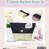 Handy Bag from Denim