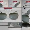 เกร็ดความรู้เกี่ยวกับ วิธีเลือกซื้อแว่นตา rayban เกรดพรีเมียม