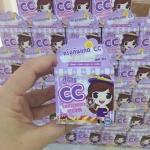 ครีมกันแดด CC - Sunscreen Cream SPF50+ PA+++ สูตร 4in1