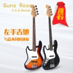 Guns Rose Bass Left Hand