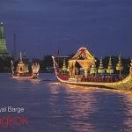 โปสการ์ด เรือพระที่นั่งสุพรรณหงส์ แม่น้ำเจ้าพระยา กรุงเทพฯ /เรือพระที่นั่ง/แม่น้ำเจ้าพระยา/วิวกลางคืน