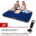 Intex Air Bed ที่นอนเป่าลม ฟรีที่สูบลม