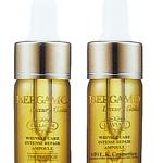 เซรั่มเบอรกาโม่ Bergamo Luxury Gold Collagen Caviar Wrinkle Care Intense Repair Ampoule (คู่)