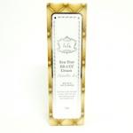 Lela Sea Star Glossy BB n'CC Cream หลอดสีทอง เนื้อครีมสีเนื้อ สำหรับสาวผิวสองสี - ผิวเข้ม