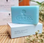 Cheriss Lady Secret Soap ฟอกผิวกายขาวใส