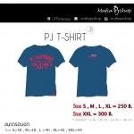 เสื้อยืดคอกลม สีกรมท่า PJ-T-Shirt